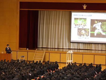 群馬県立前橋商業高校にて講演をさせていただきました