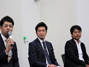 アスリートキャリアコンベンション by GATHER(スポーツビジネスジャパン2018の特別企画併催イベント)に登壇させていただきました