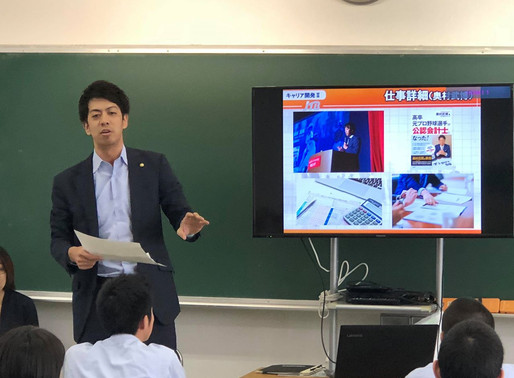 東京農業大学第三高等学校キャリアセミナー