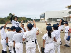 広見東明野球部スポーツ少年団の1年生~4年生に野球教室を開催しました。