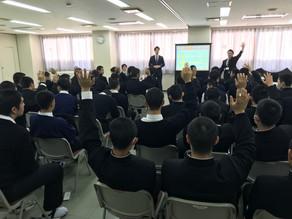 横浜高等学校 キャリア開発プログラム