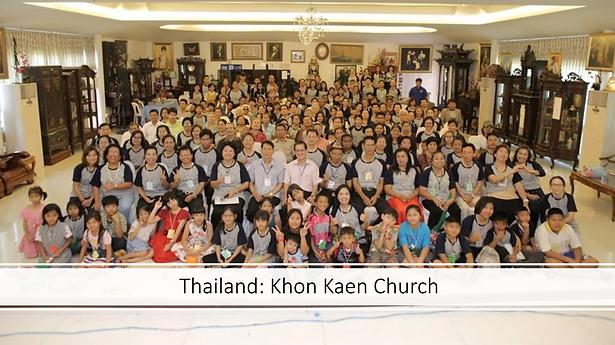 Thailand KKC.png