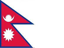 nepal flag 1.jpg