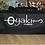 Thumbnail: O-Yaki Perfectly Portable Grill Set