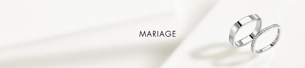 Mariage_FR.jpg
