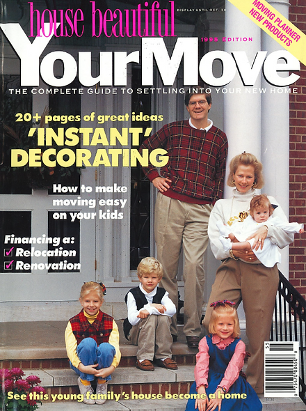 House Beautiful 1995.PNG
