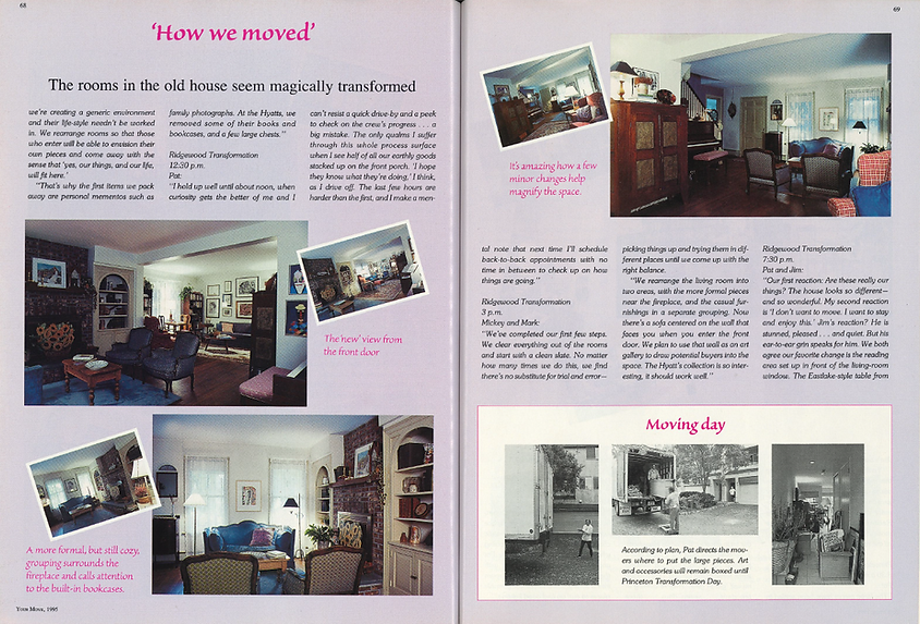 House Beautiful 1995 4.PNG
