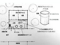 図1_page-0001.jpg