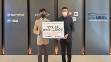 쌍방울그룹...경기필름스쿨페스티벌에 마스크 1만 장 협찬