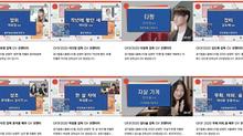 경기필름스쿨페스티벌 2020작품별 코멘터리 영상 공개!