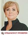 Шахова Елена декор Иркутск