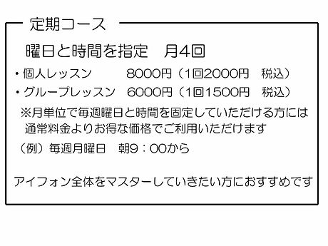 お得価格 1.jpg