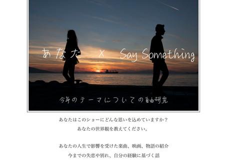 Via Colorguard ~Season6~ 活動終了ブログ