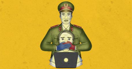 Amnesty International Report's Cover