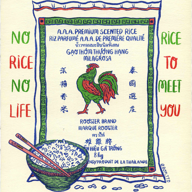 Rice To Meet You  Edition of 21  Medium: 3-colour Risograph 2020