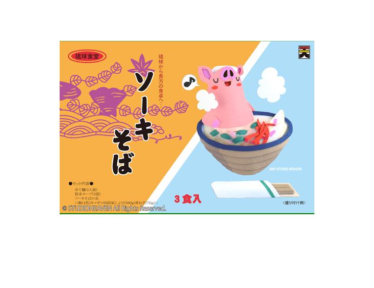 ソーキそば / Ryukyu Noodle