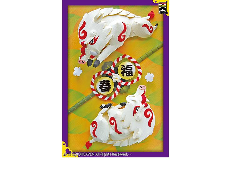 干支 猪 / Oriental zodiac Boar