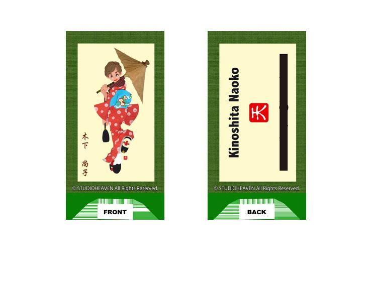 オリジナル名刺03 / Original business card03