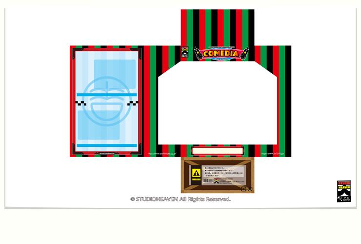 コメーディアパッケージ / original package05