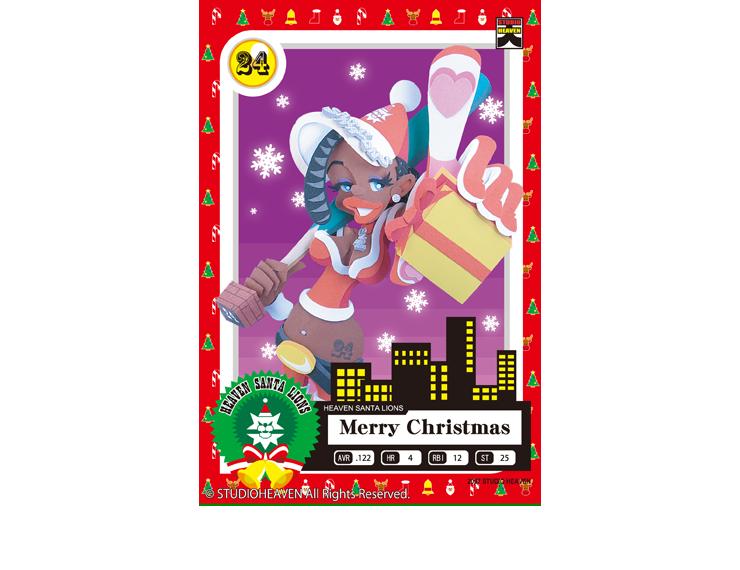 クリスマスカード2 / Merry christmas2