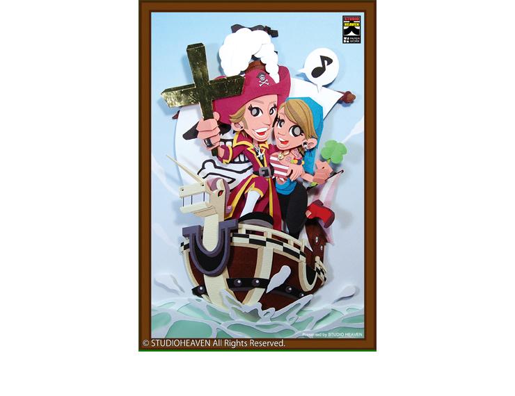 海賊 / Pirate