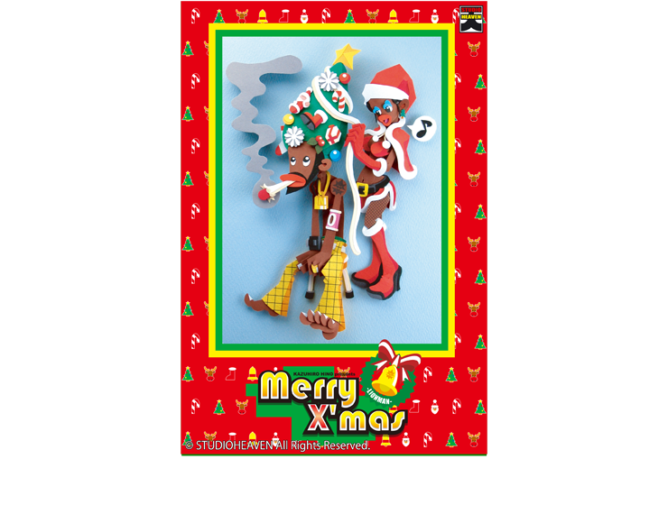 クリスマスカード1 / Merry christmas1