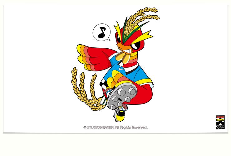 米鳳凰 / Rice Phoenix