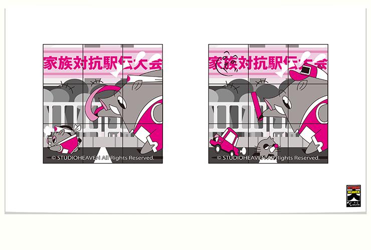 間違い探しイラスト / Work43