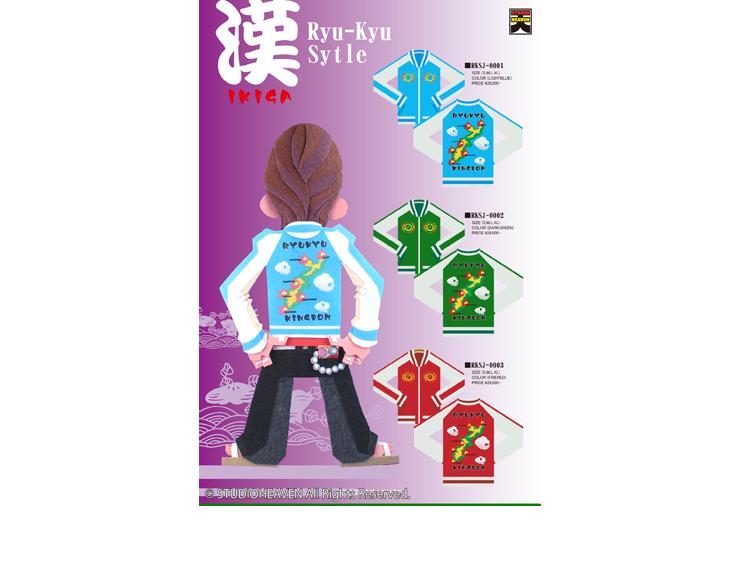 琉球ジャンパー / Ryukyu  Jacket