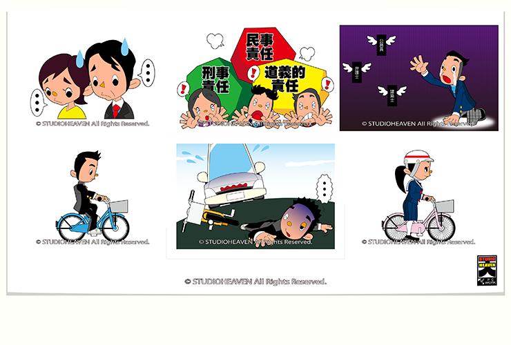 AIU保険自転車事故イラスト4 / Work41