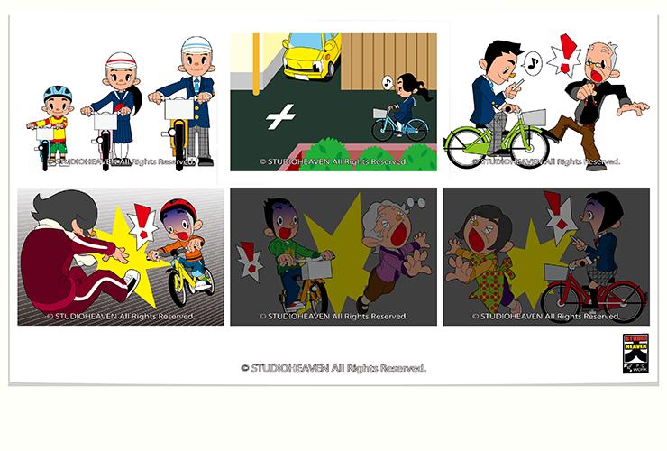 AIU保険自転車事故イラスト1 / Work38