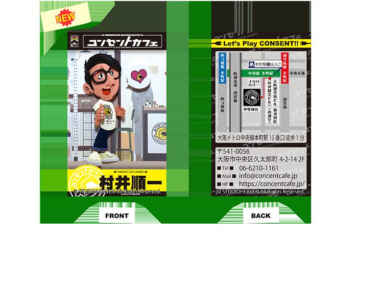 オリジナル名刺13 / Original business card13