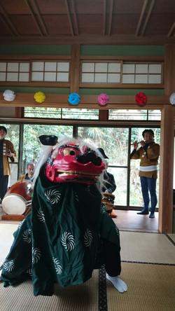 Shishi舞