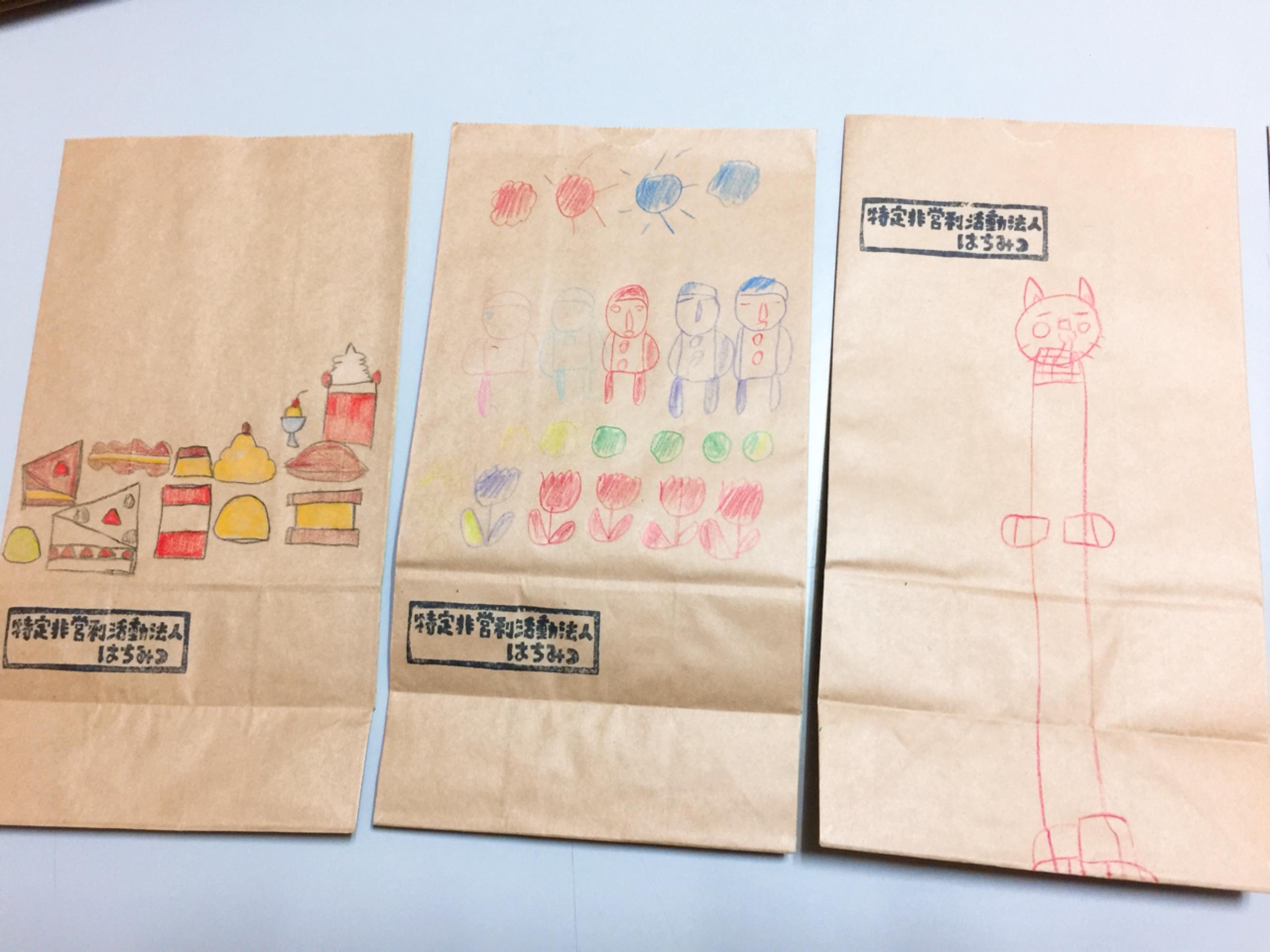 素敵な紙袋