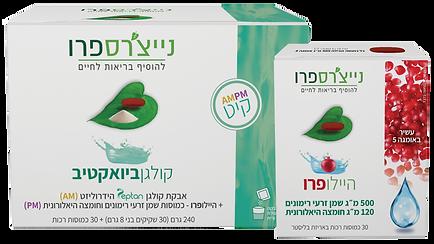 Collagen-Bioactive-kit.png
