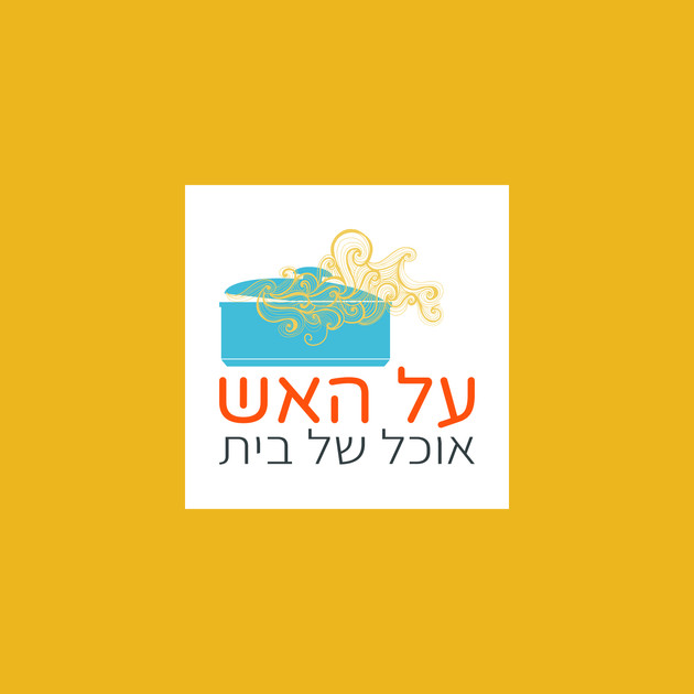 01-Alhaesh-logo.jpg