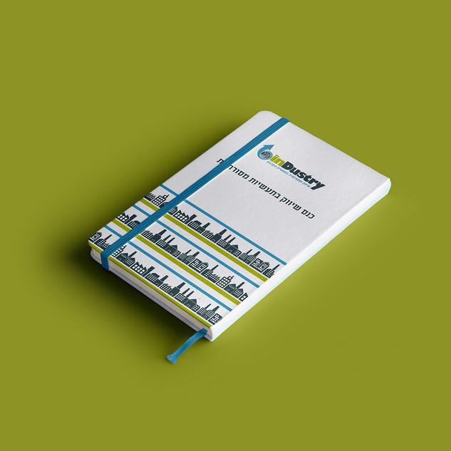 01-InDustry-book.jpg
