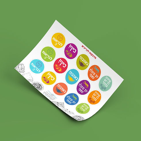 Eat-Well-Stickers-2.jpg