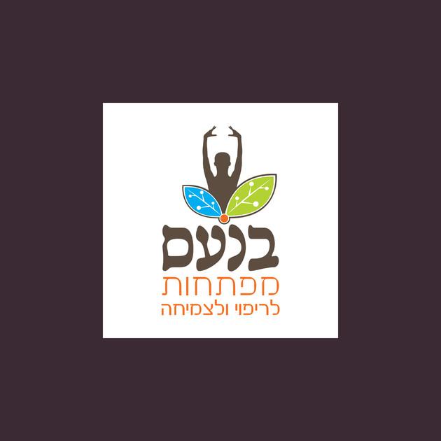 01-logo_benoam.jpg
