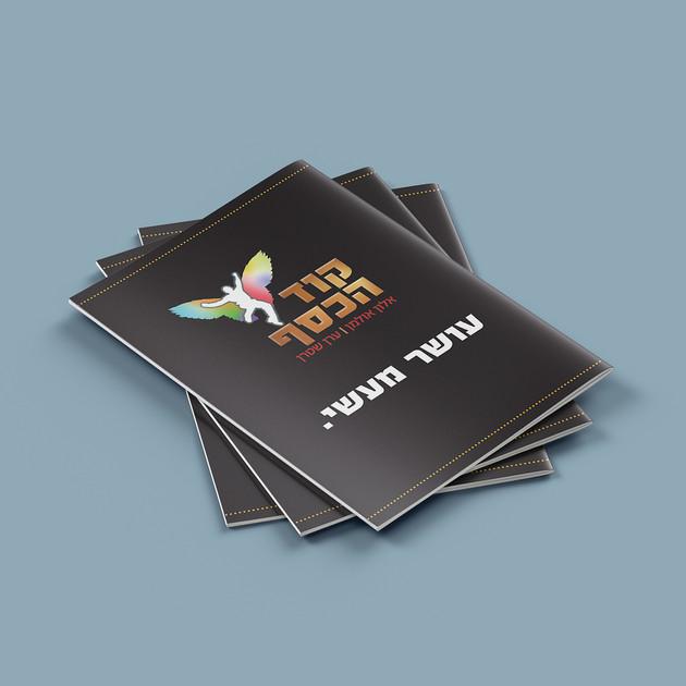 06-WinnersCode-books-1.jpg