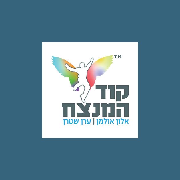 02-winners-code-logo.jpg
