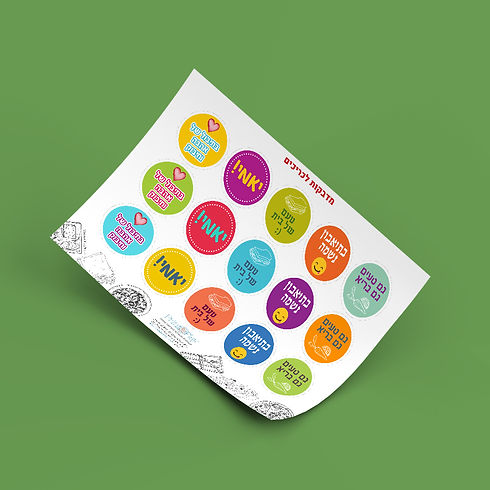 Eat-Well-Stickers-1.jpg