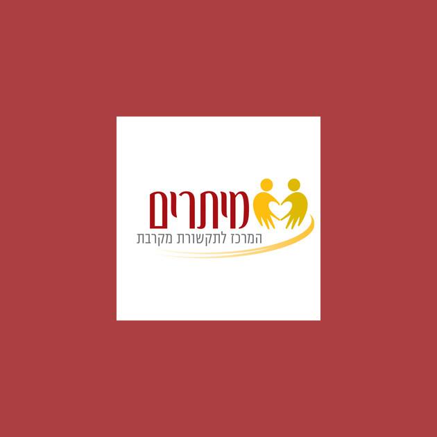 02-meitarim-logo.jpg