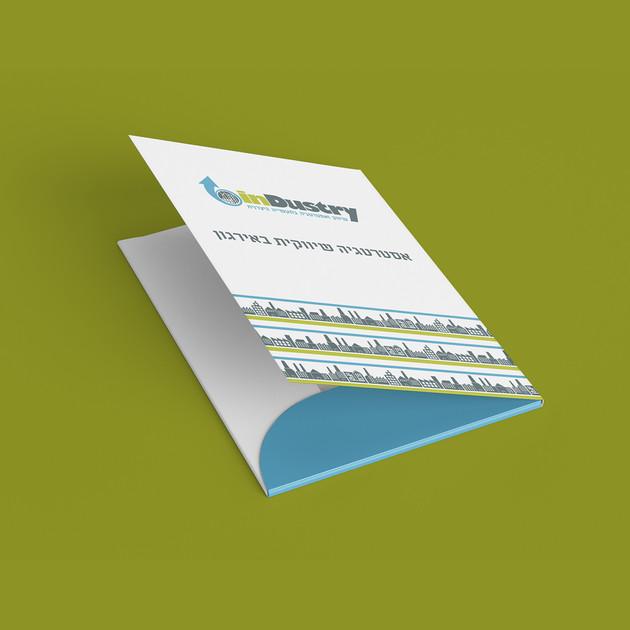 01-InDustry-folder.jpg