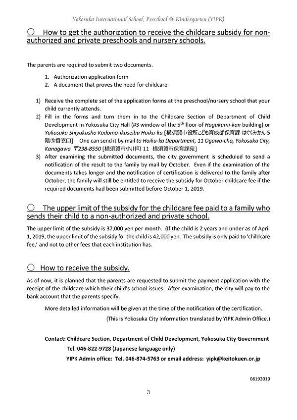 無償化の手紙_Childcare Subsidy Program20190819