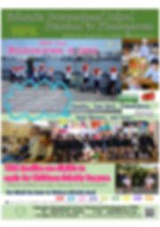 201909_YIPK English flyer_はまかぜ横須賀配布用_pag
