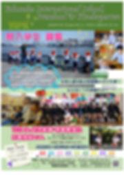 見学会日付なし←池子逗子鎌倉に配布●入稿済201909はまかぜ横須賀配布用GS抜
