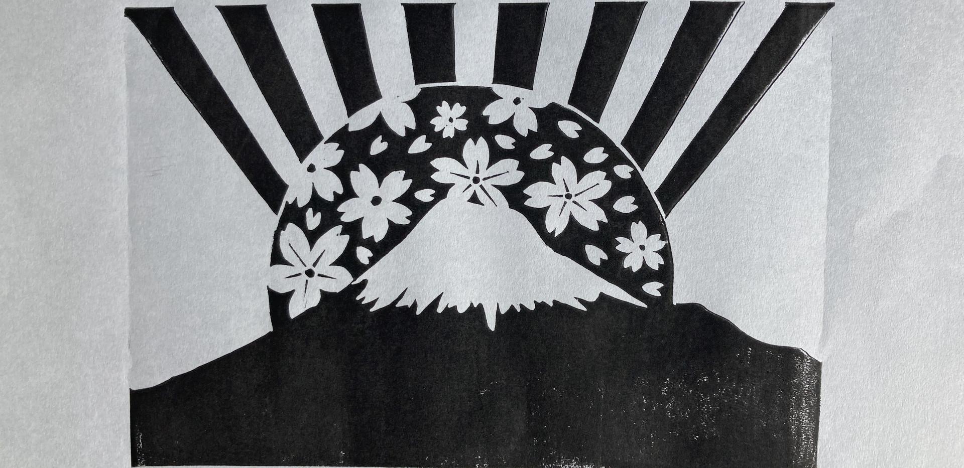Reversed Fuji-san