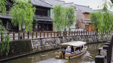 Why do not you drive through the streets of the small Edo style that still remains in Japan with Aki