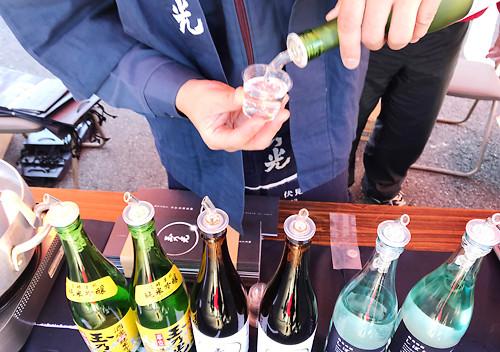 成田山ゆかりの地のお酒